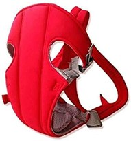 UC Baby Carry Bag (New Red)  4-in-1