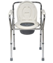 Smartcare Steel Commode Chair