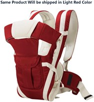 GTC 4 in 1 ADJUSTABLE BABY CARRIER BAGm24g BREATHABLE BABY CARRIER BAGm24g RED